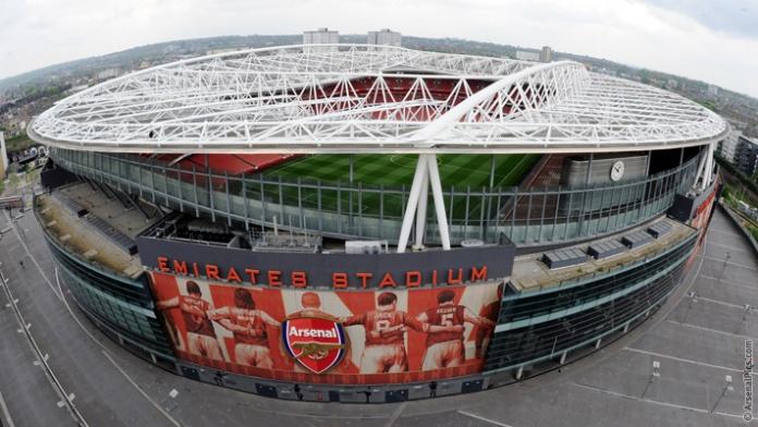 Arsenal w Londynie